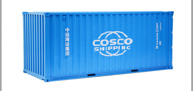 Container Owner Code